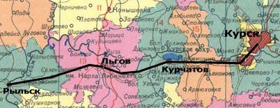 льгов курская область как доехать из москвы учредительных документах должно